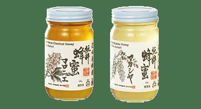 花田養蜂園の純粋蜂蜜|ツルハホールディングス株主優待
