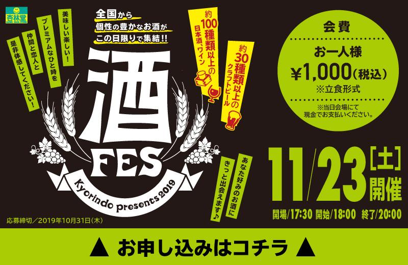 開催中のイベント情報