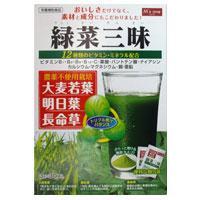 緑菜三昧 30袋